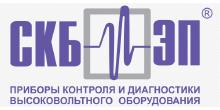 СКБ электротехнического приборостроения ООО