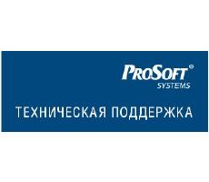 Клиенты компании «Прософт-Системы» отмечают высокий уровень организации службы технической поддержки