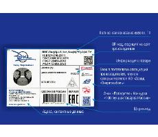 АО «Завод «Энергокабель» начал использовать новые этикетки для бухтованной продукции