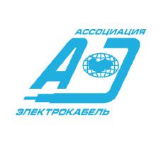 АО «Завод «Энергокабель» принял участие в 71-м собрании МА «Электрокабель»