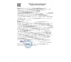 Декларация соответствия технического регламента Таможенного союза на электромагнитный привод ЭМ-01-ТМ (220В), ЭМ-02-ТМ (24В)