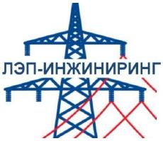 Компания «ЛЭП-Инжиниринг» получила официальное дилерство от «Алтайский кабельный завод» (ООО «Алтайкабель»)