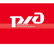 ГК «РУСЭЛТ» произвела поставку очередной партии источников бесперебойного питания (ИБП) Исток серии ИДП-1 и ИДП-3 для нужд ОАО «РЖД».