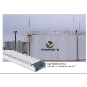 Кабеленесущие системы в нефтегазовой промышленности