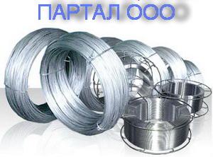 Запустили производство полного цикла сварочной проволоки ПАНЧ-11 по ТУ 48-21-593-85.