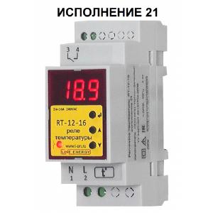 Термореле RT-12-16 - как подключить и настроить (видео)