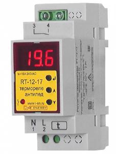 Термореле с таймером для антиобледенительных систем - исполнения для разных нагрузок.