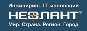 ГК «НЕОЛАНТ» для ООО «Газпромнефть-Ямал», АО «Ангстрем-Т»: Цифровой актив – эффективный инструмент достижения целей
